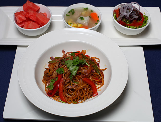 <b>Malaysian Noodles</b><br/>Stir-fried noodles with beef, onions and bell peppers
